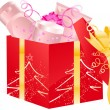Stock Vector: Christmas open gift with cosmetics