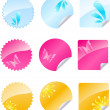 Set of multicolored labels with shiny de — Stock Vector #1153249
