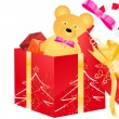 Open gift box with children toys — Stock Vector #1154964