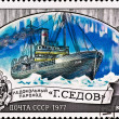 Vintage postage stamp with icebreaker — Stock Photo