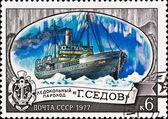 Vintage postage stamp with icebreaker — Stock Photo