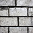 Stock Photo: Grey brick wall texture background
