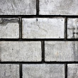 Grey brick wall texture background — Stock Photo