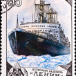 Royalty-Free Stock Photo: Postage stamp shows atomic icebreaker