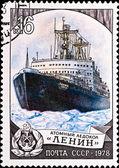 Postage stamp shows atomic icebreaker — Stock Photo