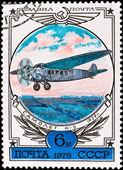 Postzegel toon vliegtuig k-5 — Stockfoto