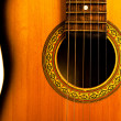 Stock Photo: Acoustic guitar central part