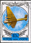 Postage stamp show plane ANT-6 — Stock Photo