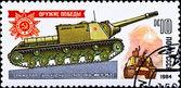 Russian self-propelled gun ISU-152 — Stock Photo