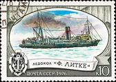 Russian icebreaker F. Litke — Stock Photo