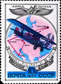 Postage stamp show plane ANT-3 — Stock Photo