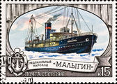 "Russian icebreaker ""Malygin"" — Stock Photo"