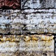 Colored brick wall texture — Stock Photo
