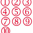Circled numbers — Stock Photo