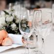 Wedding table — Stock Photo #2579404