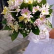 Stock Photo: Fiancee bouquet