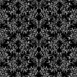 Seamless pattern - Vettoriali Stock