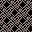 Seamless pattern — Vecteur #1232033