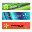 Banner set — Stock Vector