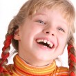 Royalty-Free Stock Photo: Portrait of laughing child.