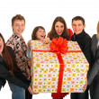 Group of and gift box. — Stock Photo #1333234