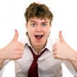 Businessman with thumb speak super. — Stock Photo #1336380