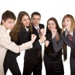 Group of businessman — Stockfoto