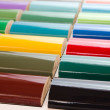Stock Photo: Samples of colors of paint