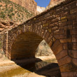 Cobblestone Bridge — Stock Photo
