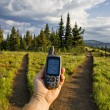 GPS and trail fork — Stock Photo #1162239