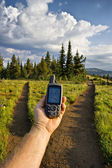 GPS and trail fork — Stock Photo