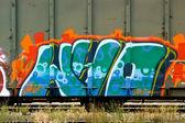 Grafitti art — Stock Photo