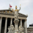 Royalty-Free Stock Photo: Austrian Parliamen