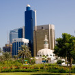 Stock Photo: Abu Dhabi Skyline