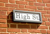 High St sign — Stock Photo