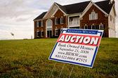 банк дом аукцион — Стоковое фото