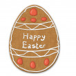 Easter egg biscuit cookie — Stock Photo