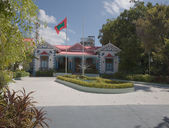 President Palace in Male — 图库照片