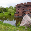 Old fort in the city of Kaliningrad — Stok fotoğraf