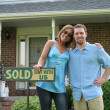 Stock Photo: First time buyers
