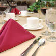 Stock Photo: Place Setting