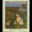 Postal stamp of USSR. — Stock Photo #1110286