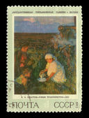 Postal stamp of USSR. — Stock Photo