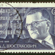 USSR postage stamp. — Stock Photo #1173726