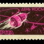������, ������: USSR postage stamp