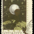 Stock Photo: USSR postage stamp.