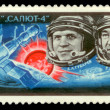 postage stamp of ussr. — Stock Photo