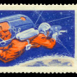 Postage stamp of USSR. — Stock Photo #1173911