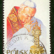 Postal stamp of Poland. - Stock Photo