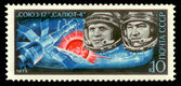 Postage stamp of USSR. — 图库照片